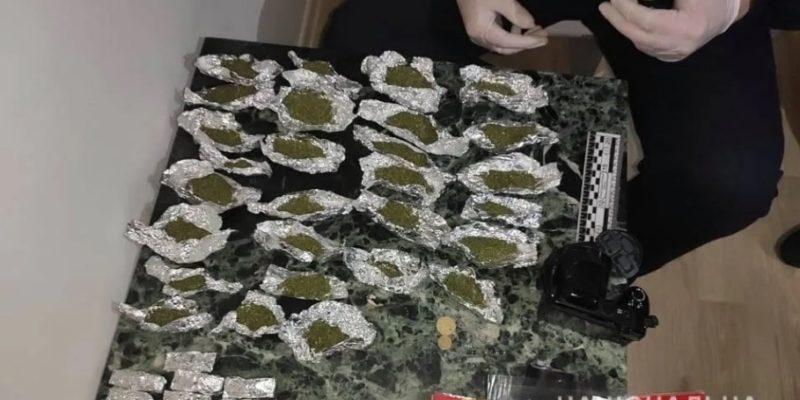 Kendertér - Cannabis-os sütigyárost fogtak a rendőrök Ungvárott - cannabis os sutigyarost fogtak a rendorok ungvarott 197210 800x400